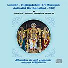 London - Highgatehill Sri Murugan