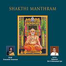 Shakthi Manthram