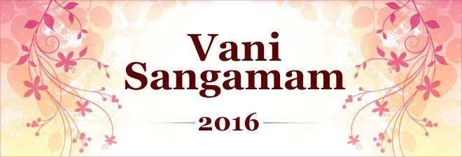 Vani Sangamam 2016