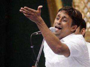 Sanjay Subramaniyan